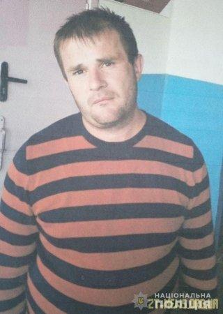 Поліцейські розшукують безвісно зниклого 30-річного жителя Звягельщини