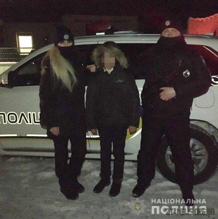 На Житомирщині розшукали 12-річного хлопчика, який втік з інтернату в 20-градусний мороз