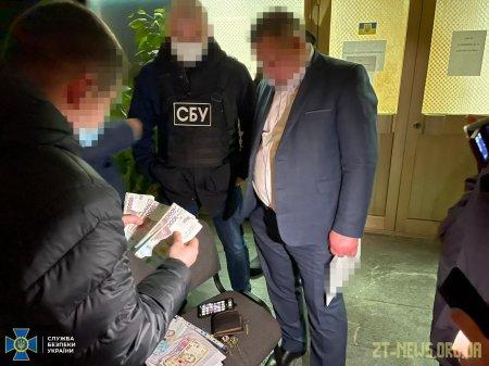 СБУ затримала на хабарі директора Департаменту охорони здоров'я Житомирської ОДА