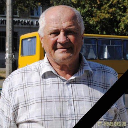 На 70 році пішов з життя ветеран спорту, відомий футболіст та арбітр Микола Батюта