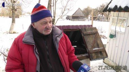 На Житомирщині в одній із криниць з'явилася гаряча вода
