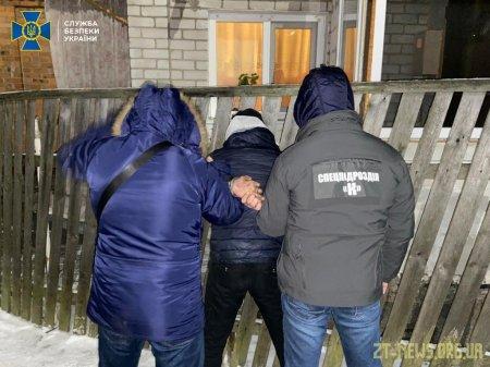 У Житомирі затримали військовослужбовця, що торгував наркотиками