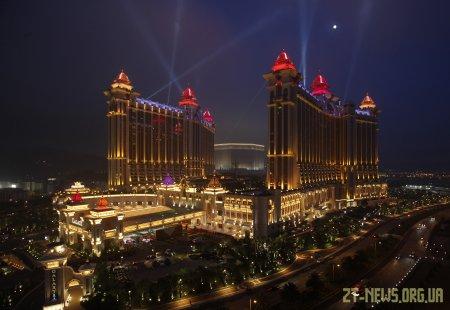 Прибыль казино Макао впервые за долгое время превысила $1 миллиард