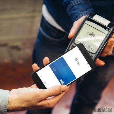 Как владельцам карт Mastercard использовать Android для бесконтактной оплаты