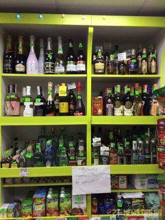 В Андрушівці податківці вилучили партію тютюнових та алкогольних виробів