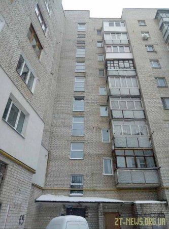 У Житомирі перше ОСББ модернізувало багатоквартирний будинок в рамках Програми «Енергодім»