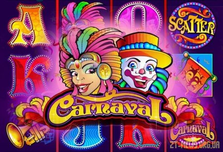 Carnaval Jackpot – свежий слот от Microgaming