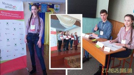 """Школярка з Житомирщини стала фіналісткою міжрегіонального турніру """"Молодь дебатує"""""""