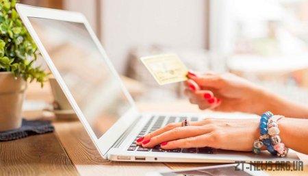 Вигідні кредити онлайн від EuroGroshi