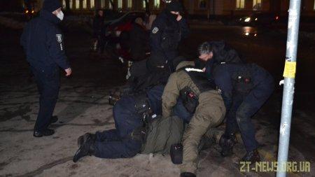 У Житомирі під час акції на підтримку Стерненка сталися сутички з поліцією