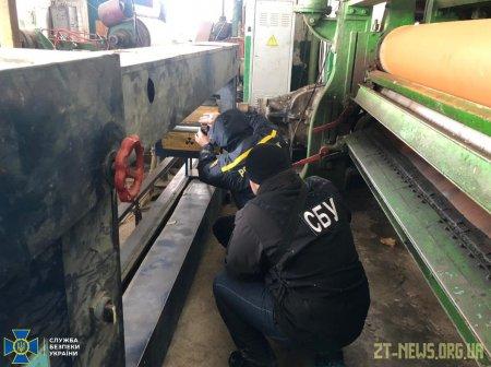 На недіючому підприємстві Житомирщини виявили джерело радіоактивного забруднення