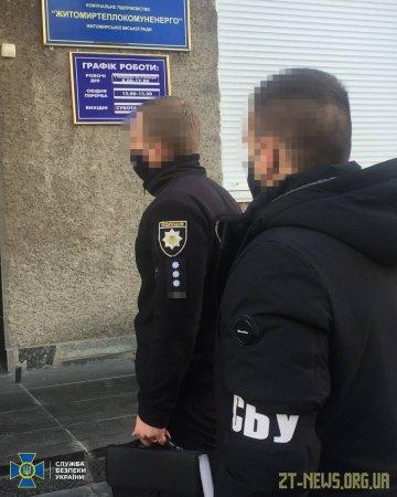СБУ викрила житомирських комунальників на завданні державі збитків на мільйони гривень