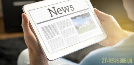 Интернет поможет получить самые свежие новости