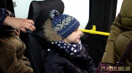 У Житомирі запрацювала послуга соціального автомобіля для перевезення дітей з інвалідністю