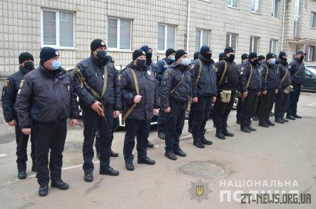 Із зони Операції Об'єднаних сил повернувся загін житомирських поліцейських