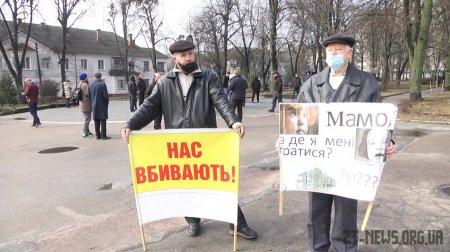 Житомиряни через суд вимагають припинити роботу заправки на проспекті Незалежності