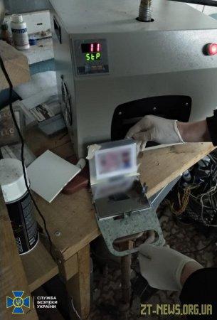 На Житомирщині СБУ ліквідувала типографію, де виготовляли паспорти для нелегалів