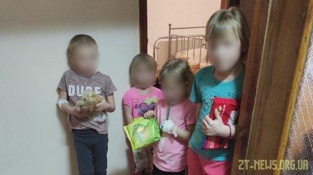 5 малолітніх дітей повторно вилучили з родини у Житомирі