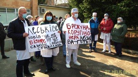В обласній лікарні медики вимагають звільнення генерального директора