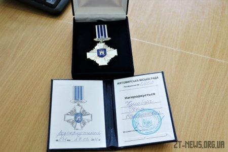 Ветеран Другої світової війни отримав нагороду «За заслуги перед містом Житомиром III ступеня»