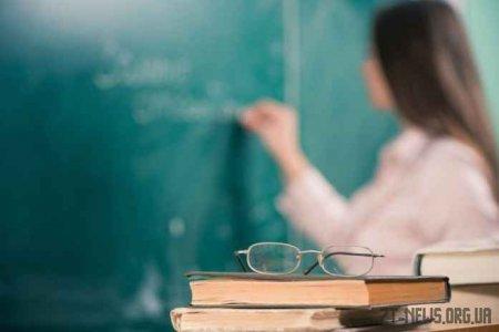 З 5 квітня учні 1-4 класів повертаються до очного навчання