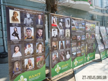 """У Житомирі пластуни відкрили вуличну виставку """"Не зрадили своїх присяг"""""""