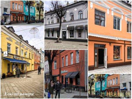 На Михайлівській фасади будівель розфарбують кольорами логотипу Житомира