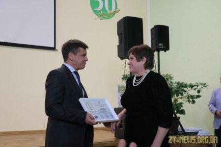 КП «Житомиртеплокомуненерго» відзначає 50 років