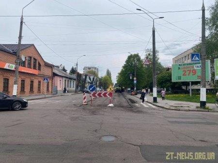 У Житомирі почали ремонтувати вулицю Ріхтера