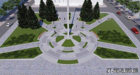 На майдані Соборному реконструюють сквер та встановлять 14-метровий стяг