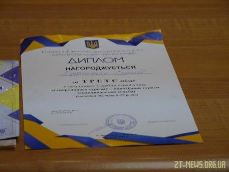 Житомиряни посіли призові місця у всеукраїнських змаганнях зі скандинавської ходьби