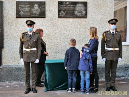 На фасаді школи №7 відкрили меморіальну дошку Олексію Золіну