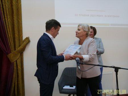 Житомир отримав сертифікат на 4,3 млн грн на розвиток освіти