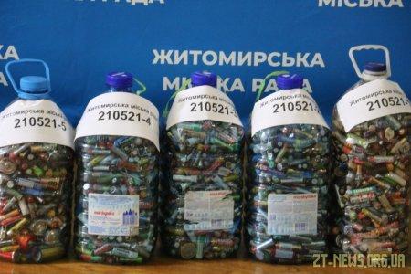 У Житомирі зібрали 100 кілограмів відпрацьованих батарейок