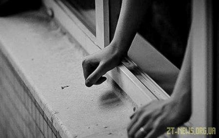 У Житомирі 14-річний підліток випав з вікна багатоповерхівки