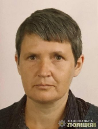 Бердичівська поліція розшукує безвісно зниклу 47-річну Наталію Усюкіну