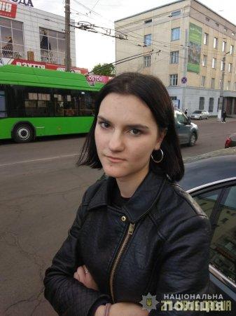 Поліція розшукує 17-річну житомирянку Анастасію Маківську