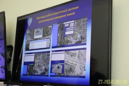 У Житомирі планують модернізувати міську систему відеоспостереження