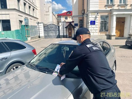 У перший день роботи інспектори з паркування виявили 440 порушень