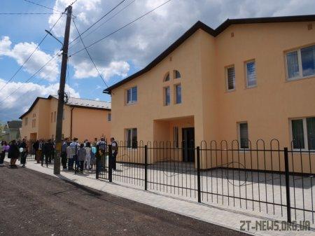 20 дітей-сиріт та дітей, позбавлених батьківського піклування, незабаром переступлять поріг своїх домівок