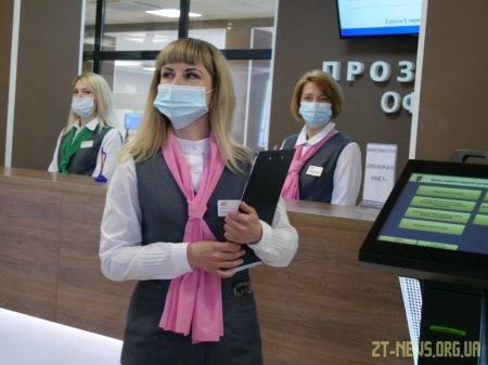 Прозорий офіс у Житомирі запрацював офіційно