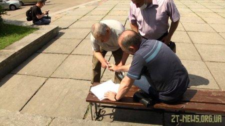 Близько сотні житомирян на майдані Корольова вимагали перерахунку пенсій