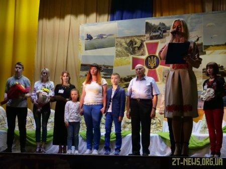 У Житомирі рідним загиблих героїв вручили «Ікони пам'яті»