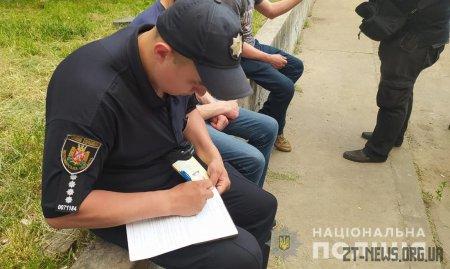 Упродовж вихідних у Житомирі правоохоронці відпрацьовували місця відпочинку громадян