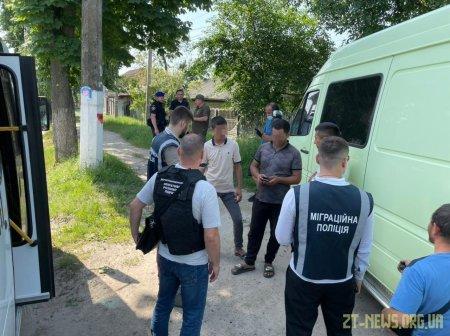 У Житомирі прикордонники виявили 3-ох громадян Узбекистану, що незаконно перебували в Україні