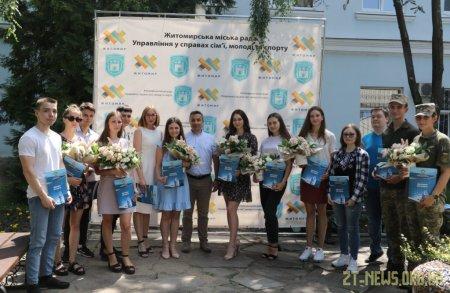 16 кращих студентів закладів вищої освіти Житомира отримали стипендії міського голови