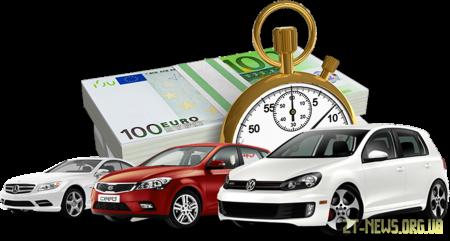 Выкуп авто в Киеве: насколько услуга полезна