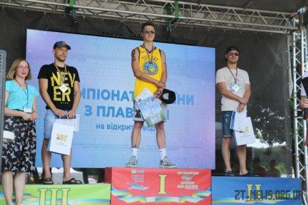 У Житомирі визначили переможців Чемпіонату України з плавання на відкритій воді