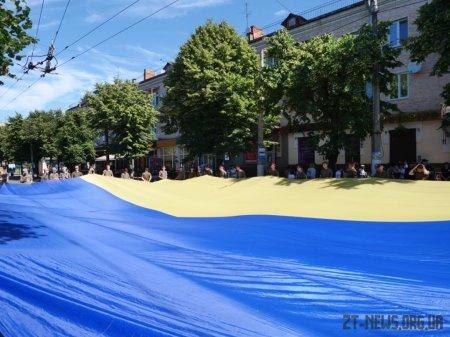 25 річницю Конституції України відзначили у Житомирі