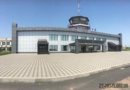 """Аеропорт """"Житомир"""" зможе приймати міжнародні рейси"""